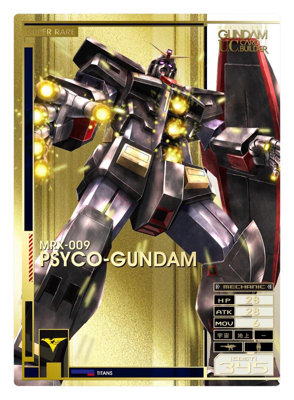 Mobile Suit Gundam U.C. Card Builder Gunuc_73