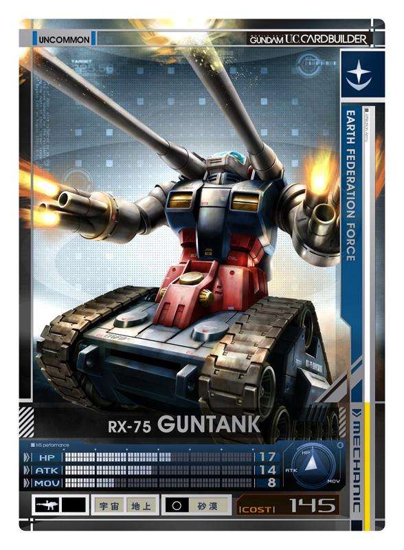 Mobile Suit Gundam U.C. Card Builder Gunuc_74