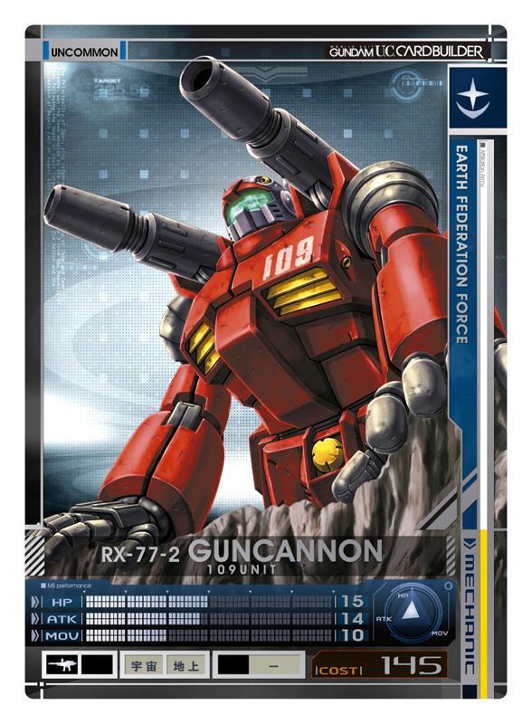 Mobile Suit Gundam U.C. Card Builder Gunuc_75