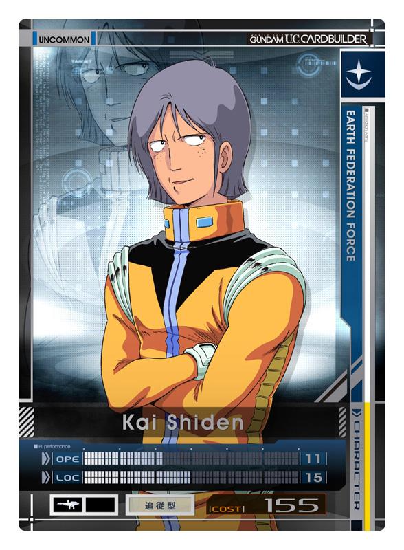 Mobile Suit Gundam U.C. Card Builder Gunuc_77