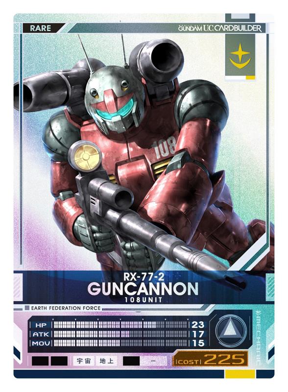 Mobile Suit Gundam U.C. Card Builder Gunuc_78