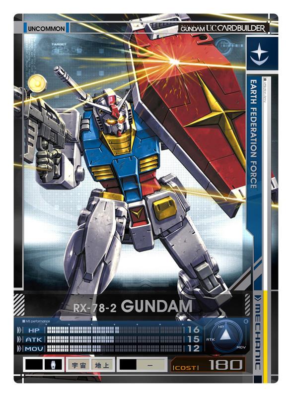 Mobile Suit Gundam U.C. Card Builder Gunuc_80