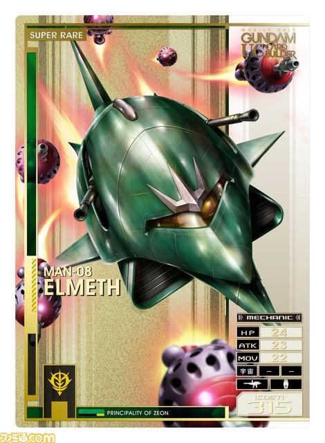 Mobile Suit Gundam U.C. Card Builder Gunuc_83