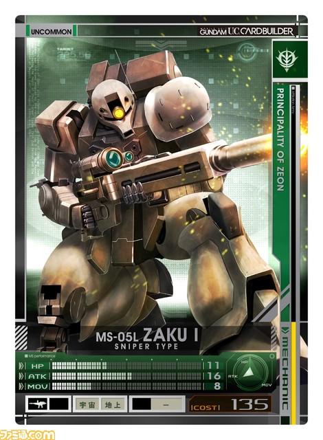 Mobile Suit Gundam U.C. Card Builder Gunuc_84
