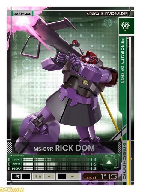 Mobile Suit Gundam U.C. Card Builder Gunuc_85