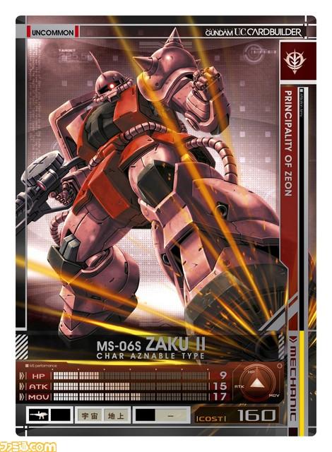 Mobile Suit Gundam U.C. Card Builder Gunuc_86