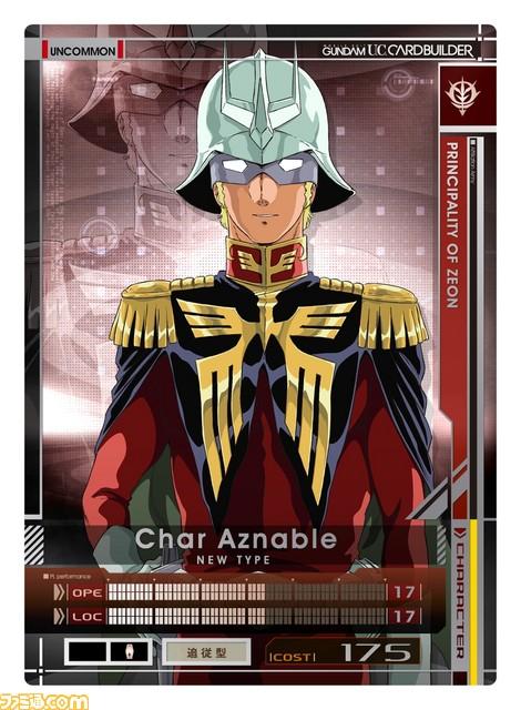 Mobile Suit Gundam U.C. Card Builder Gunuc_87