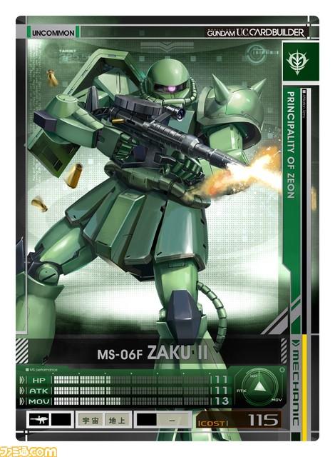 Mobile Suit Gundam U.C. Card Builder Gunuc_88
