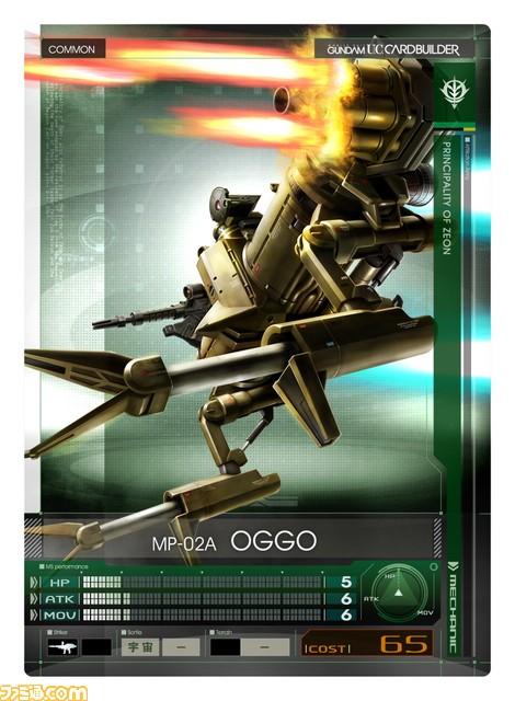 Mobile Suit Gundam U.C. Card Builder Gunuc_89