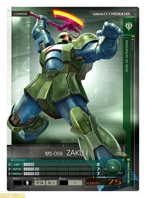 Mobile Suit Gundam U.C. Card Builder Gunuc_90
