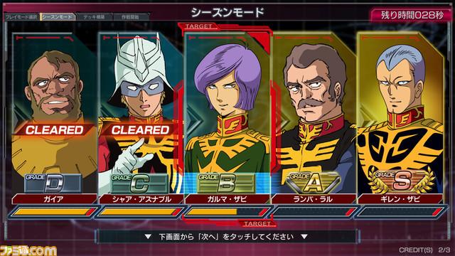 Mobile Suit Gundam U.C. Card Builder Gunuc_92