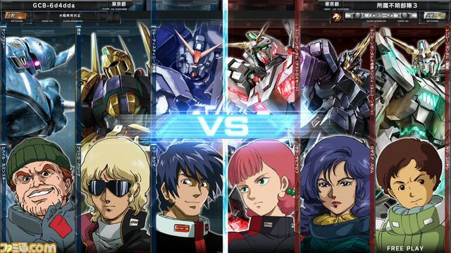 Mobile Suit Gundam U.C. Card Builder Gunuc_95