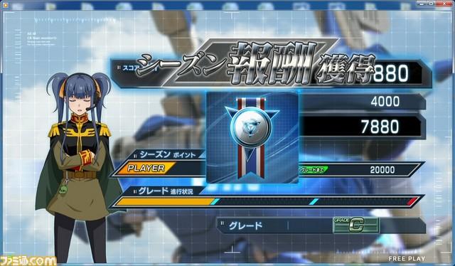 Mobile Suit Gundam U.C. Card Builder Gunuc_96