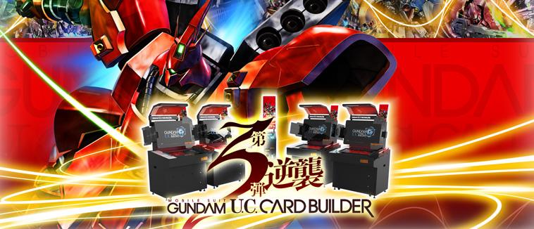 Mobile Suit Gundam U.C. Card Builder Gunuc_99