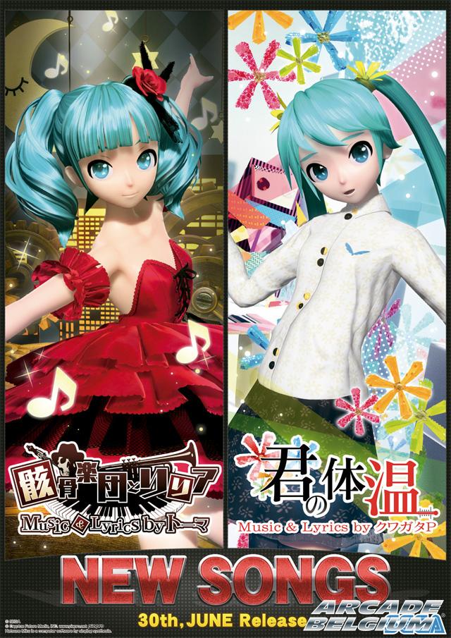 Hatsune Miku Project DIVA Arcade Future Tone - Page 2 Hmpdaft_160630a