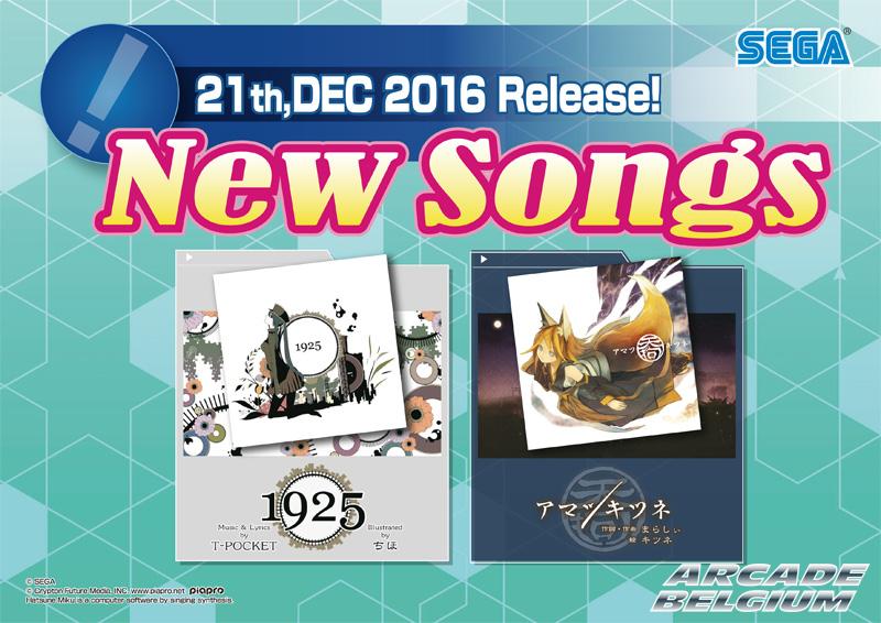 Hatsune Miku Project DIVA Arcade Future Tone - Page 2 Hmpdaft_161221b