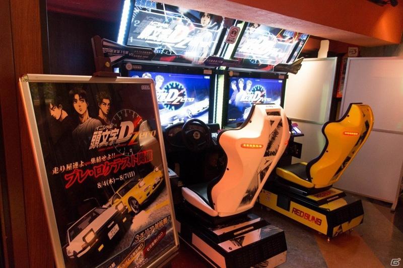 Initial D Arcade Stage Zero Idas0_01