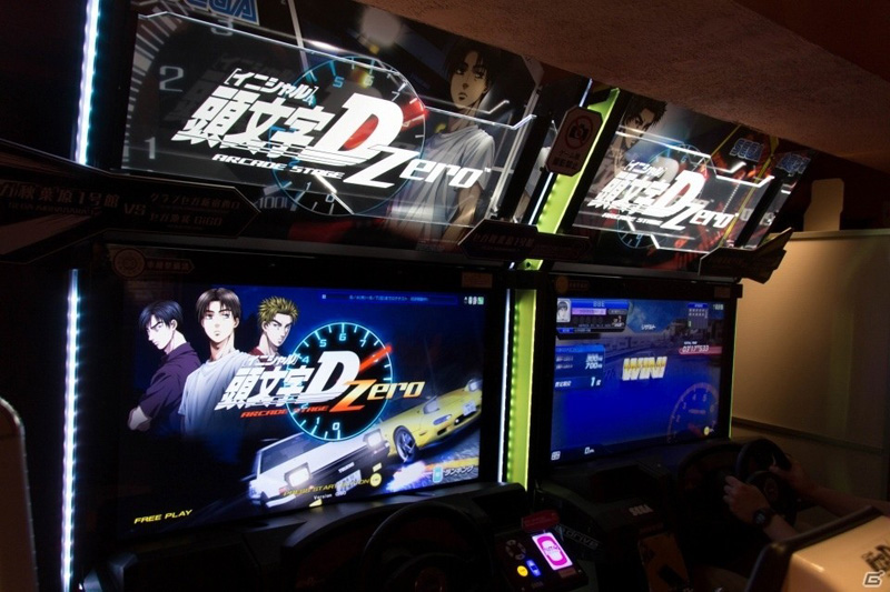 borne arcade initial d