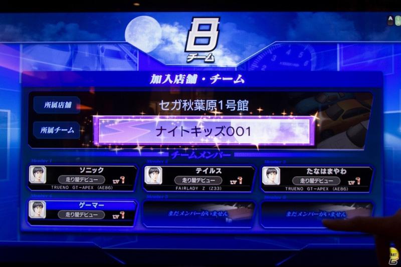 Initial D Arcade Stage Zero Idas0_11