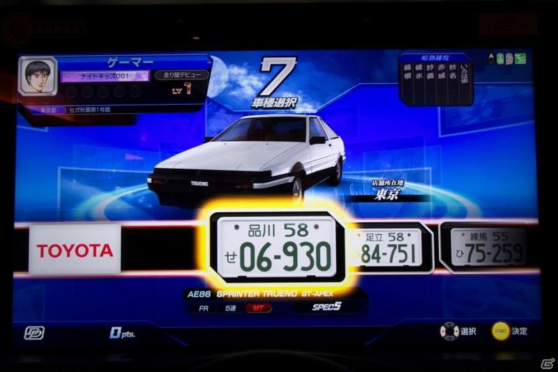 Initial D Arcade Stage Zero Idas0_13
