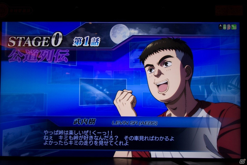 Initial D Arcade Stage Zero Idas0_15