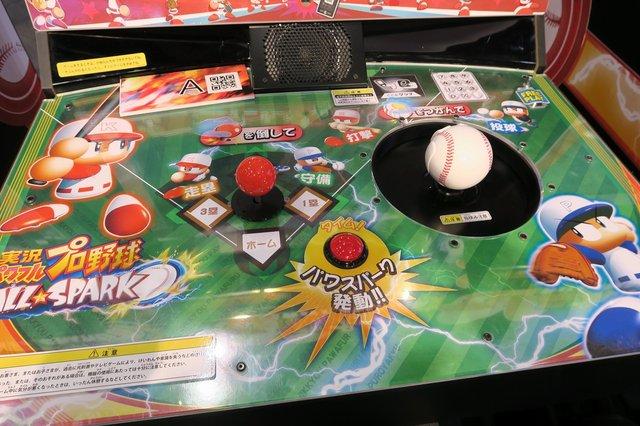 Jikkyou Powerful Pro Yakyuu BALL ☆ SPARK Jjikkyoupro_08