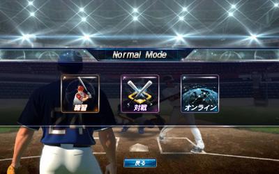 Legend Baseball Legendbb_09