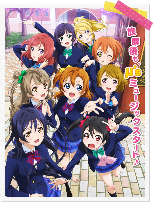 Love Live! School Idol Festival ~ after school ACTIVITY ~ Lovelive_01