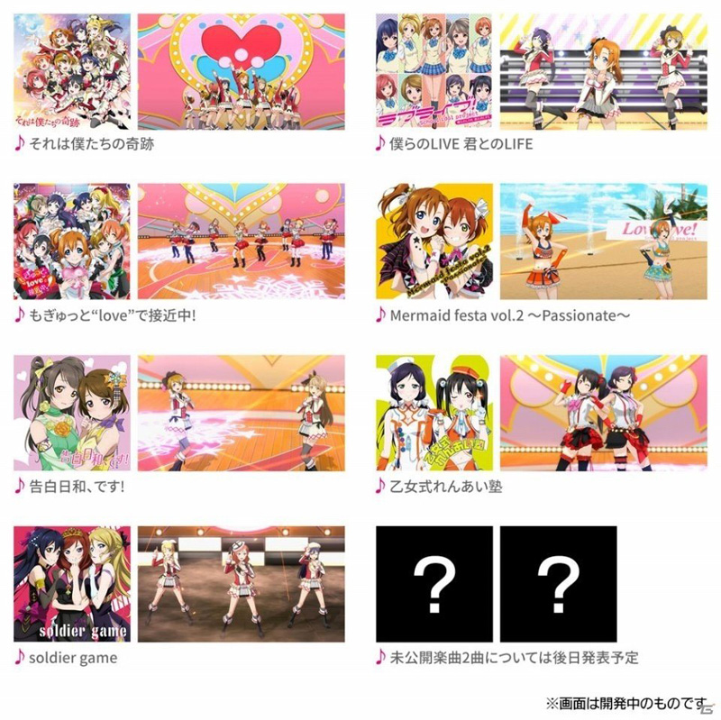 Love Live! School Idol Festival ~ after school ACTIVITY ~ Lovelive_24