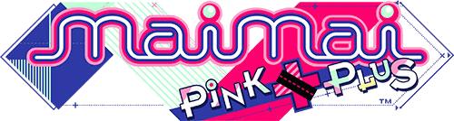 maimai PINK PLUS Maimaipp_logo