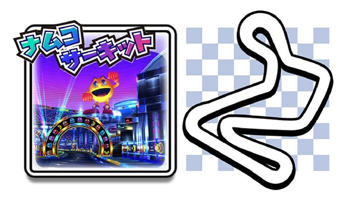 Mario Kart Arcade GP DX - Page 2 Mdx_12
