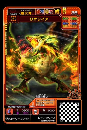 Monster Hunter Spirits 2: Triple Soul Mhs2_05