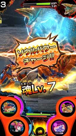 Monster Hunter Spirits 2: Triple Soul Mhs2_10