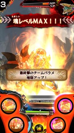Monster Hunter Spirits 2: Triple Soul Mhs2_11