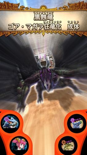 Monster Hunter Spirits 2: Triple Soul Mhs2_12