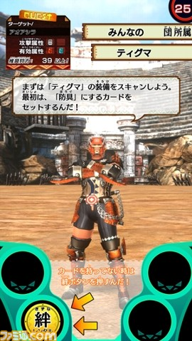 Monster Hunter Spirits Karitamashi Mhsk_04