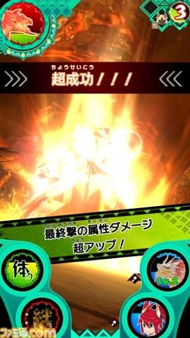 Monster Hunter Spirits Karitamashi Mhsk_06