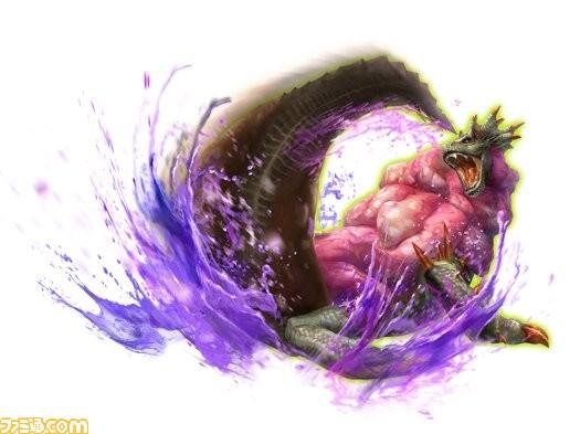 Monster Hunter Spirits Karitamashi Mhsk_16