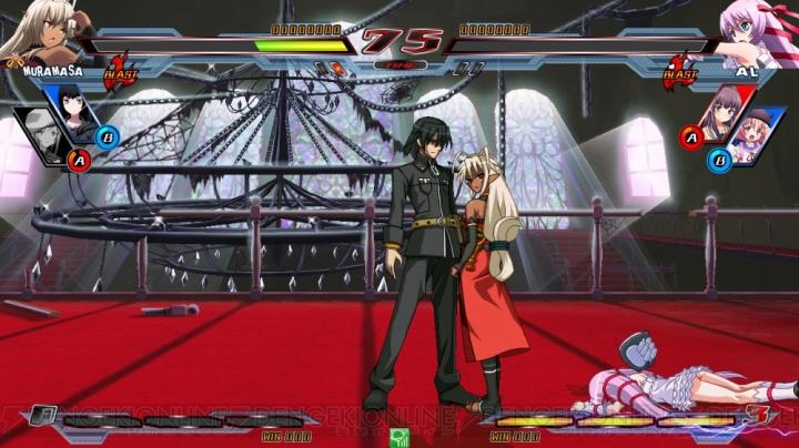 Nitro+ Blasterz - Heroines Infinite Duel Nitro25