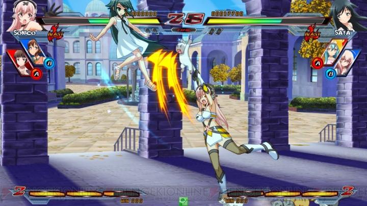 Nitro+ Blasterz - Heroines Infinite Duel Nitro27