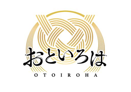 OTOIROHA Otoihora_logo