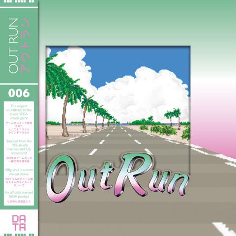 OutRun vinyl soundtrack Outrundd_01