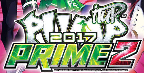 Pump It Up 2017 Prime 2 Piu2017_logo