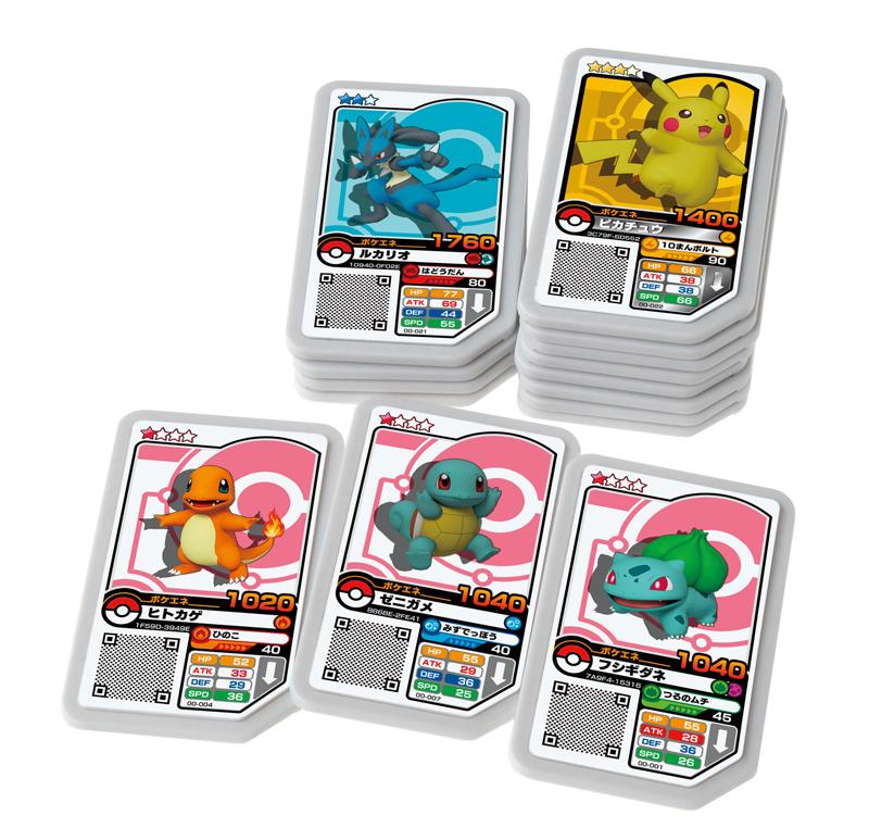 Pokémon Ga-Olé Pokega_02