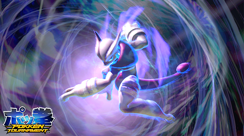 Pokkén Tournament Pokken_65