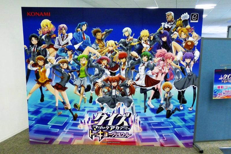 Quiz Magic Academy Tokyo Grimoire Qmatokyo_01
