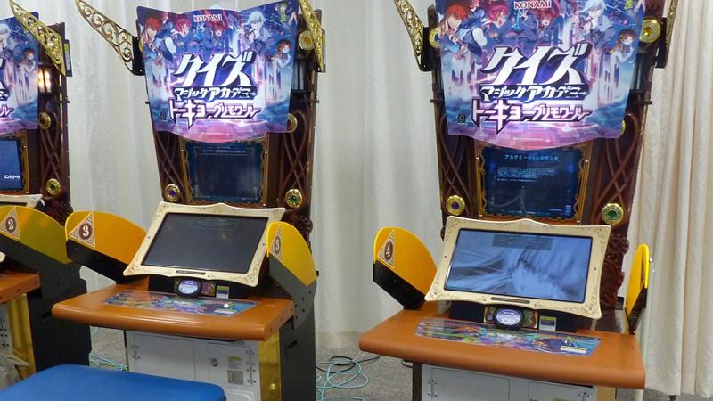 Quiz Magic Academy Tokyo Grimoire Qmatokyo_03