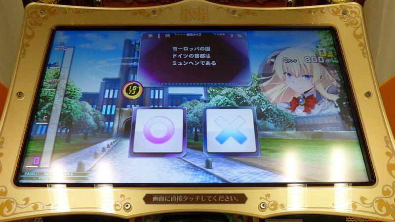 Quiz Magic Academy Tokyo Grimoire Qmatokyo_09