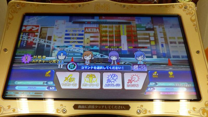 Quiz Magic Academy Tokyo Grimoire Qmatokyo_10