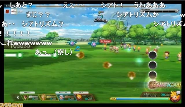 Theatrhythm Final Fantasy All-Star Carnival Shiatorizumu_01